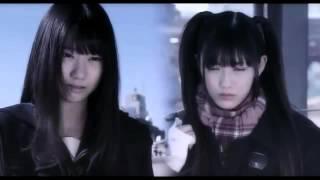 Kinjirareta Futari - AKB48