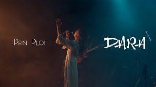 Смотреть клип Dara - Prin Ploi