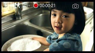 「パパ、大丈夫よ」編ノムコム【ありがとう、わたしの家キャンペーンCM】 thumbnail