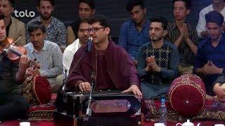 راز محبت - شاه رسول قاسمی - کنسرت دیره / Raaz Muhabat - Shah Rasool Qasemi - Dera Concert