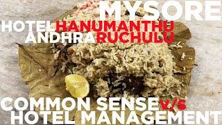 The Service Standards - Common-sense v/s Hotel Management