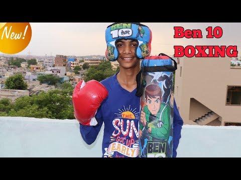 Ben 10 Punching Bag For Kids - Ben 10 Toys - Ben 10 Boxing Bag