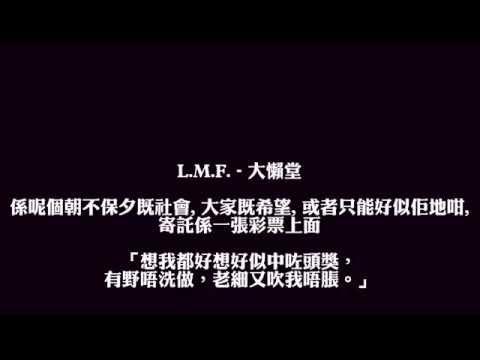 【香港Hiphop串燒】邊個話香港冇Hiphop!?