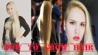 видео Как отрастить длинные волосы. Отрастить длинные волосы быстро!