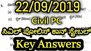 Civil Police Constable Paper (22-09-2019) | Civil PC  Question Paper 2019 | SBKKANNADA | Key Answers