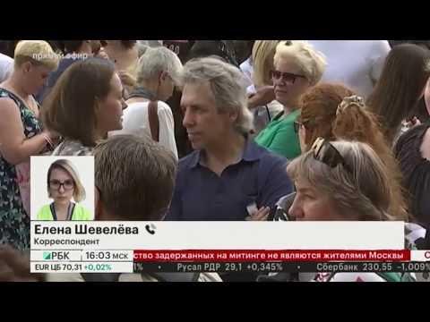 Митинг 27 июля в Москве. Задержано более 300 человек. Митинг за допуск к выборам в Мосгордуму