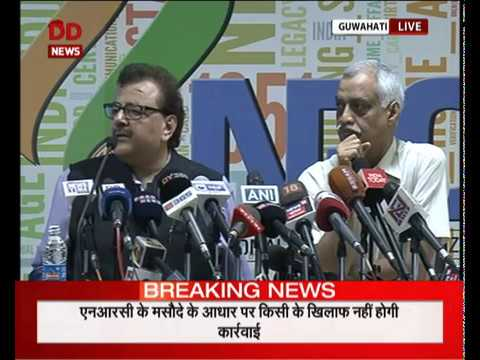 Assam: Joint Press conference by Registrar General and Staff Coordinator (NRC)