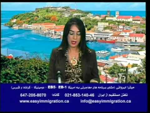 Mitra Abravani Tv Program Grenada Sep 2015