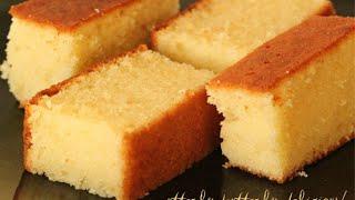 The Best Butter Cake  Butter Sponge Cake  Sponge Cake