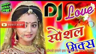 Aaj Mere Pyar Ke Jeet Ho Jaane Do Dj Manish Mix Song From Manish Media Support