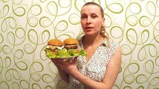 вкусный гамбургер в домашних условиях рецепт Секрета приготовления