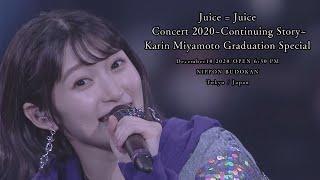 Juice=Juice Concert 2020 〜Continuing Story〜 December 10,2020 Strat 18:30 NIPPON BUDOKAN -Digest-