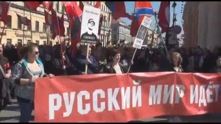 Mayday 2016. Support For Odessa, Donetsk, Novorossija.  Demonstration In Saint-Petersburg Russia