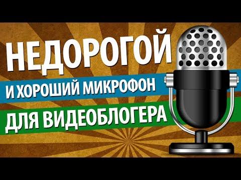 """Микрофон """"Караоке новогоднее"""" 12 песенок Азбукварик. Видео-обзориз YouTube · Длительность: 1 мин16 с"""