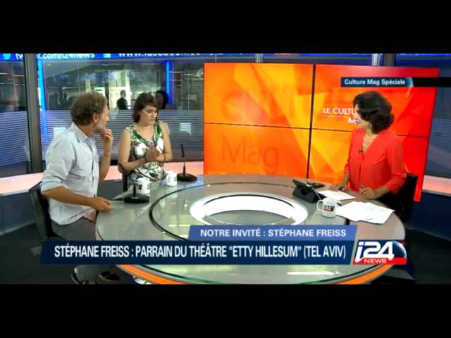 i24 News Interview with Gal Hurvits