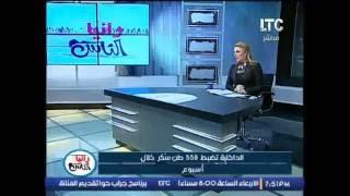 بالفيديو.. رانيا محمود ياسين: ندمت على مشاركتي في ثورة 25 يناير