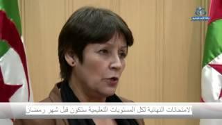 بن غبريت: امتحانات شهادتي البكالوريا والتعليم المتوسط ستجرى قبل شهر رمضان