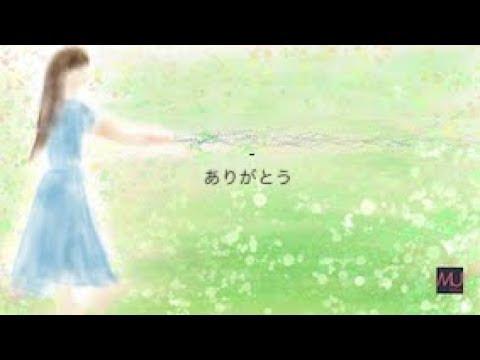 【Hatsune Miku/初音ミク】ありがとう【オリジナル】-marine underground-