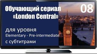 Сериал с английскими субтитрами London Central Episode 08 Picnic in the park