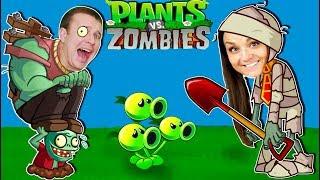 Зомби на воздушных шариках Выживание Растения против Зомби