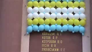 видео А-Банк в Киеве