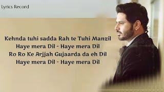 Haye Mera Dil (Lyrics) | Alfaaz ft. Yo Yo Honey Singh | Lyrics Record