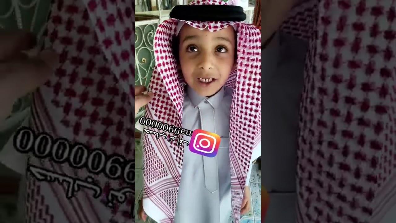 ولد يشتري شماغ و عقال Youtube