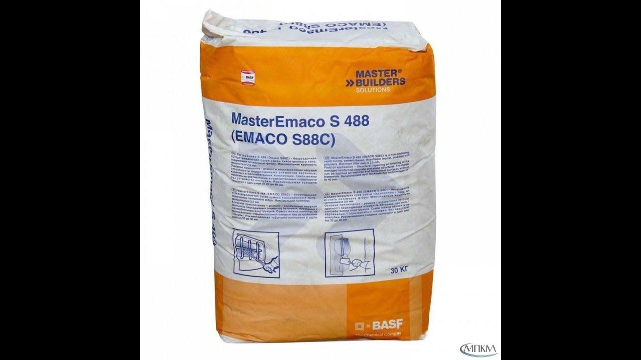 Бетонная смесь emaco s88c цена стоимость за 1 м3 бетона в москве