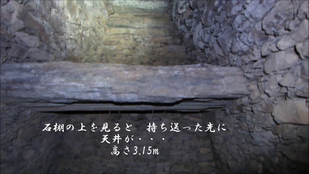 大谷山22号墳2(後期)(岩橋千...