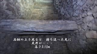 大谷山22号墳2(後期)(岩橋千塚古墳群)(Ootaniyama 22 Tumulus-2)(Wakayama Pref.)