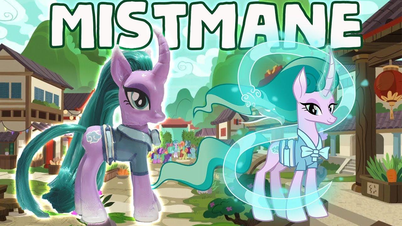 Custom MISTMANE PONY Tutorial DIY My Little Pony