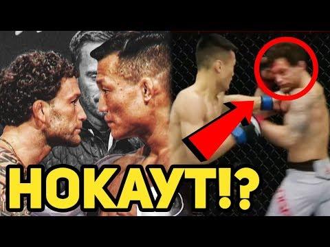 НЕВЕРОЯТНЫЙ ИВЕНТ! ОБЗОР UFC on ESPN+ 23 ФРЭНКИ ЭДГАР vs КОРЕЙСКИЙ ЗОМБИ