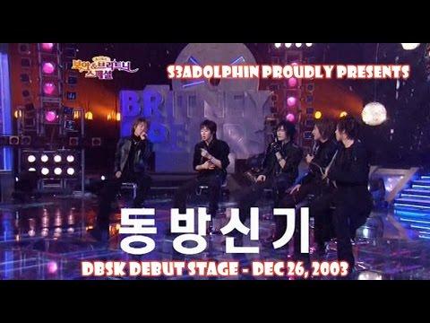 DBSK 동방신기 feat. BoA - O Holy Night (Debut Stage) [English karaoke sub]