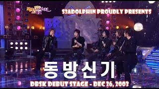 DBSK 동방신기 feat. BoA - O Holy Night (Debut Stage) [English karaoke sub]