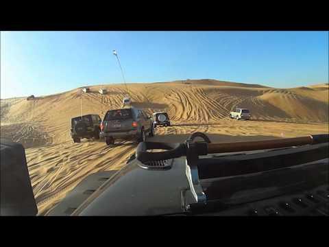 The Crowd at Liwa 2017 Moreeb Dune