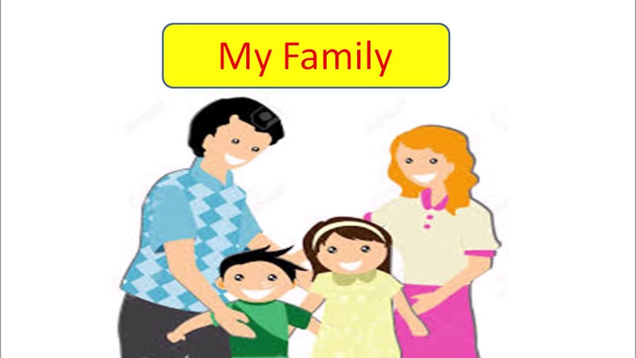 Essay on my family