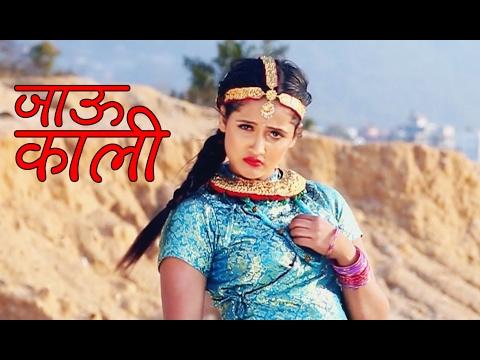Jaau Kali Pop Song By Santosh Pragadh And Tika Gurung