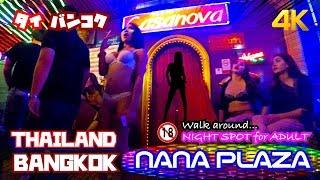 thailand #bangkok #walk #4k <2018年8月> タイ バンコク ナナプラザ ...