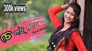 Download lagu Rib rib ke ba bolise // Suren Suror putek// Singer Tarali Sharma// Dance cover by Puja dekaraja