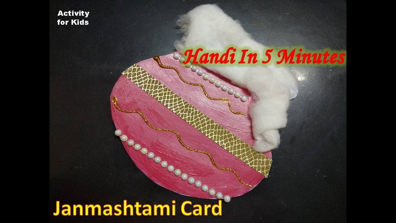 How to make janmashtami card in minutes handi decoration also rh youtube