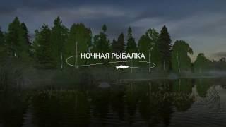 Русская рыбалка 4 #59 - Карп без Амура. Фарм на Остроге