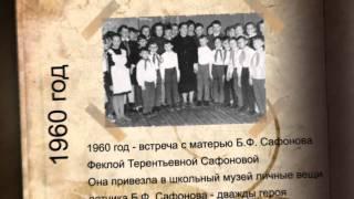 История школы №9, г. Североморск