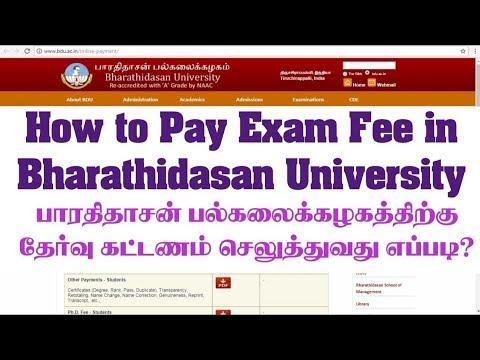 bharathidasan university cde exam fees online payment| CDE - Online Exam. Application