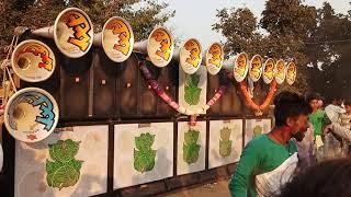 Bankura polastola competition ....Basudev vs Ganesh sound