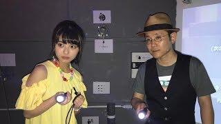 公式サイト⇒http://www.capcom.co.jp/dai-gyakuten2/ 大逆転裁判2 -成...