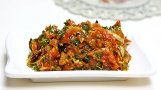 টমেটো ভর্তাটা এভাবে বানালে বার বার খেতে ইচ্ছে হবে || Tasty tomato bhorta