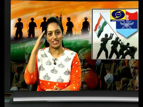Armed Forces Flag Day. Dt:07-12-2019