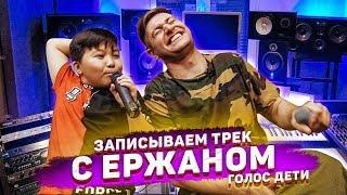 Встреча с Максимом Ержаном. Настоящий победитель шоу Голос!