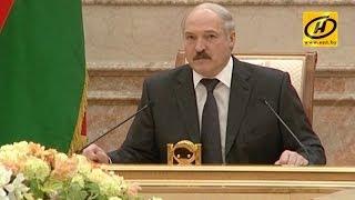 Лукашенко -- о совершенствовании высшего и среднего специального образования