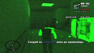 GTA San Andreas. Прохождение: Ограбление Калигулы (миссия 83).